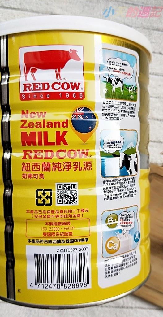 【紅牛奶粉】金盞花萃取物、益生菌初乳 宅配試用 紅牛康健奶粉6.jpg