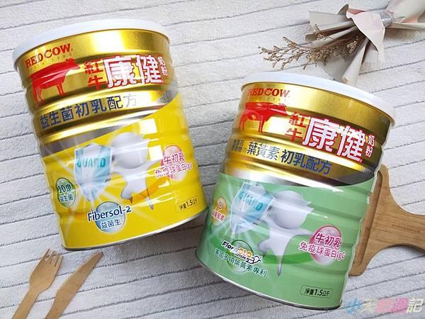 【紅牛奶粉】金盞花萃取物、益生菌初乳 宅配試用 紅牛康健奶粉1.jpg