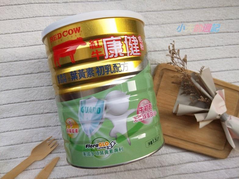 【紅牛奶粉】金盞花萃取物、益生菌初乳 宅配試用 紅牛康健奶粉8.jpg