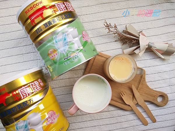 【紅牛奶粉】金盞花萃取物、益生菌初乳 宅配試用 紅牛康健奶粉18.jpg