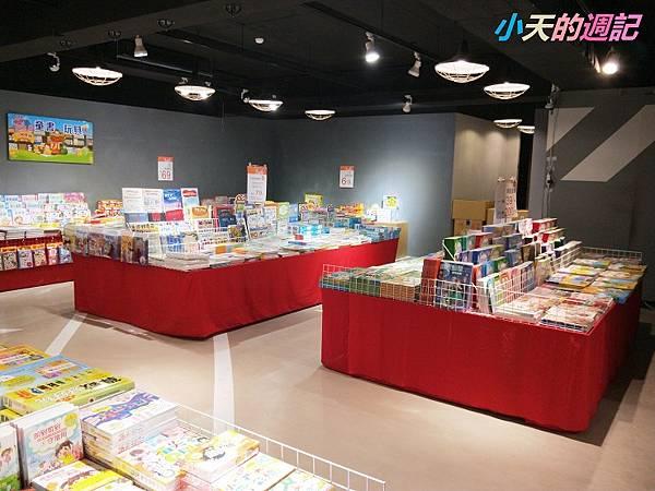 【台北童書教具展】小豬爸爸童書書展15.jpg
