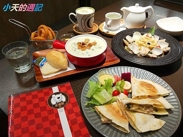 【永和不限時咖啡廳推薦】GOODY.O Cafe古迪歐1.jpg