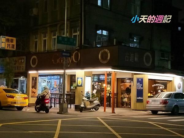 【永和不限時咖啡廳推薦】GOODY.O Cafe古迪歐13.jpg
