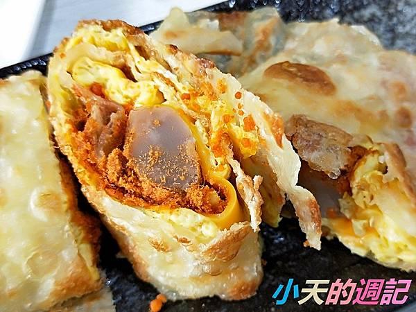 【中和早午餐】KE ZHAN Brunch 安平棧6.jpg