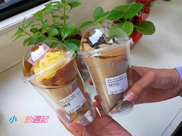 【台北中山下午茶】嗨糖日式可麗餅HiSugar4.jpg