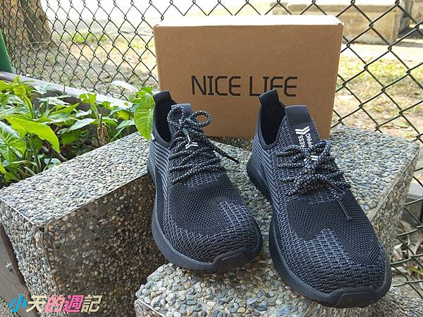 【Nice Life】最潮鋼鐵鞋 照顧你每一年丨彩黑輕透鋼鐵防滑鞋1.jpg