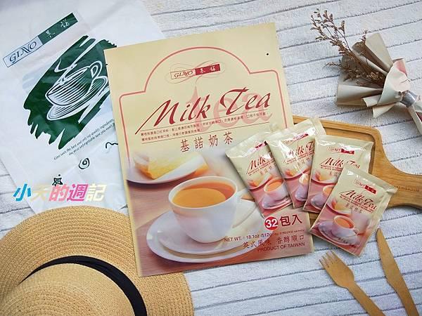 【即溶包】基諾奶茶1.jpg
