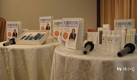 寶拉培岡新書發表會 - 現場新書&寶拉珍選產品