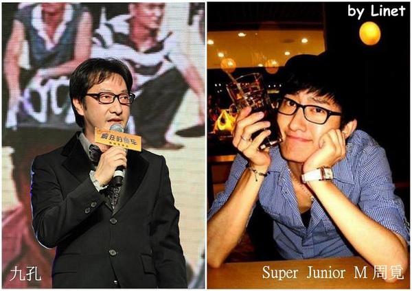 九孔VS Super Junior M 成員 周覓