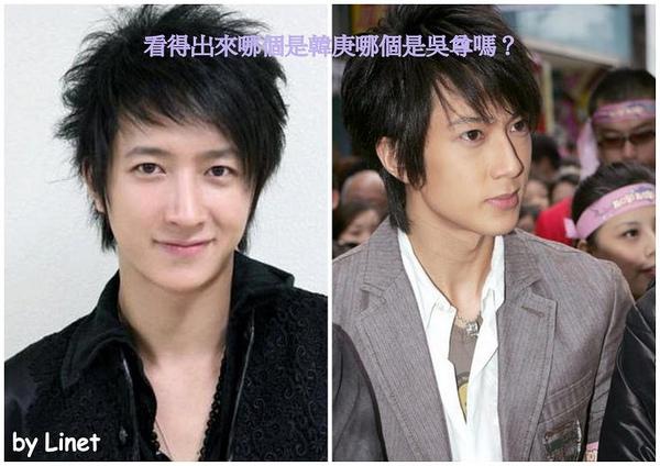 Super Junior M 成員 韓庚 VS 吳尊