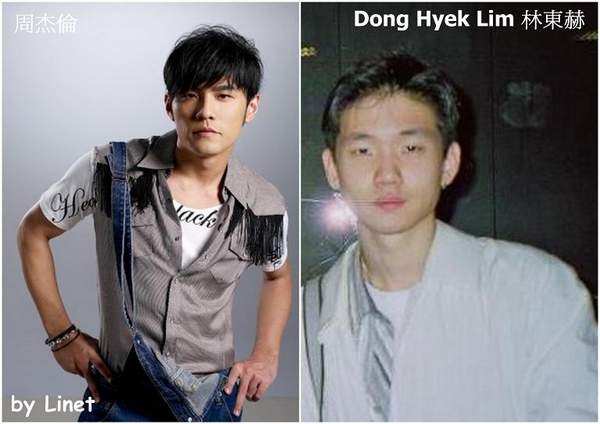Jay Chou 周董 VS Dong-Hyek Lim 林東赫