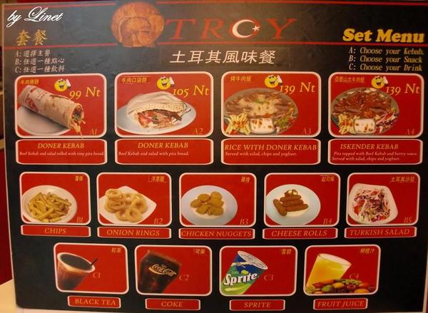 Troy土耳其餐廳套餐價位表