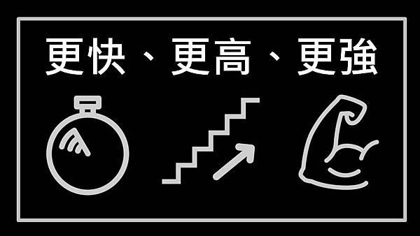 投影片17.JPG
