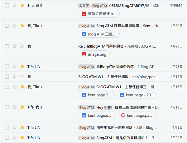 Blog ATM Tifa 老師 往來信 攻城濕不說的秘密
