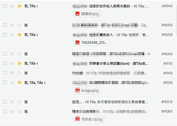 Tifa 近期 Email往來 - 攻城濕不說的秘密