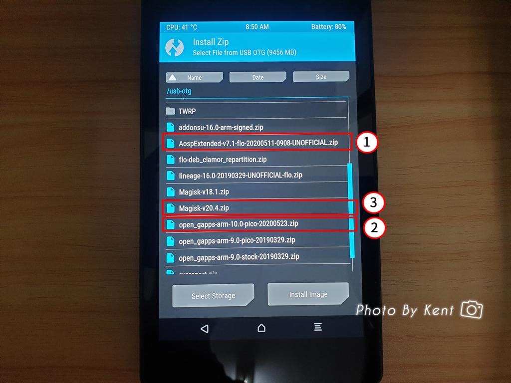 攻城濕不說的秘密 - nexus 7 2013 作業系統升級
