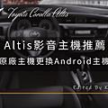 Altis_featureimg.png