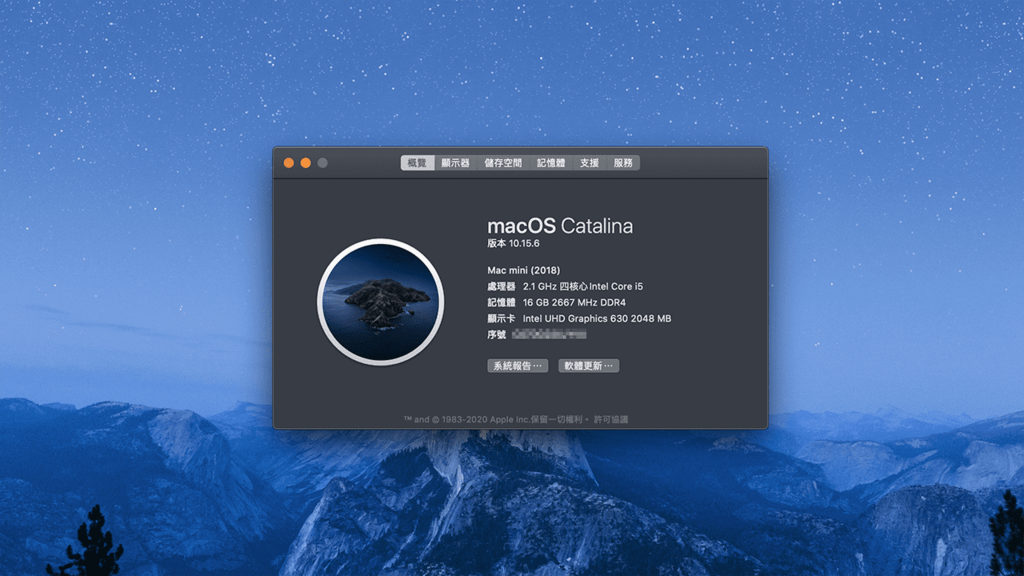 攻城濕不說的秘密 - Intel NUC 10 MacOS Catalina