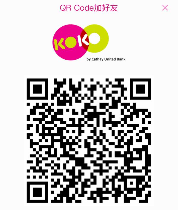攻城濕不說的秘密 - KOKO ID QRCODE