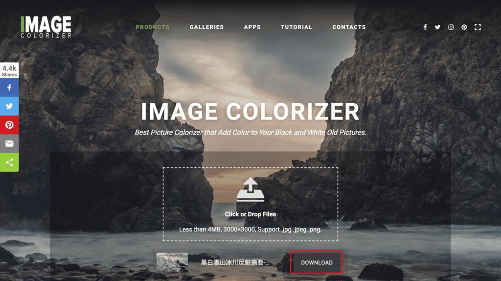 攻城濕不說的秘密 - Imagecolorizer 教學步驟3