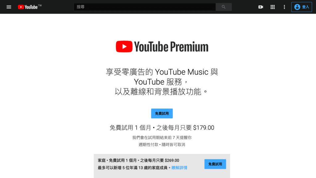 攻城濕不說的秘密 - youtube_premium