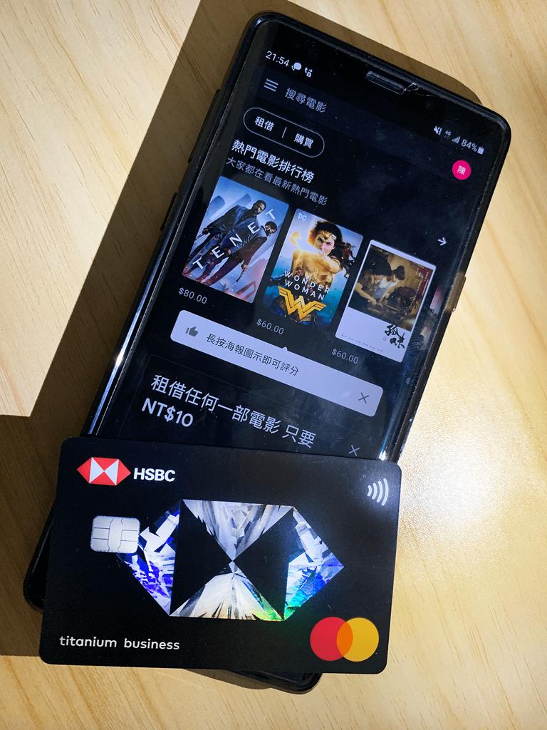 攻城濕不說的秘密 - 滙豐銀行匯鑽卡 Google Play 電影