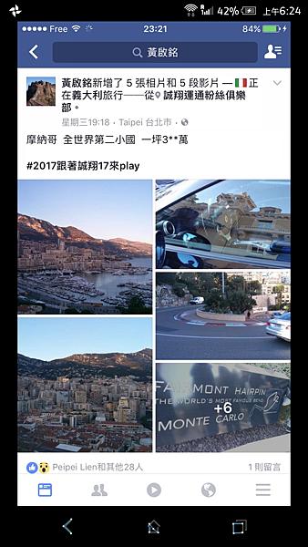 Screenshot_2017-01-22-06-24-13.png