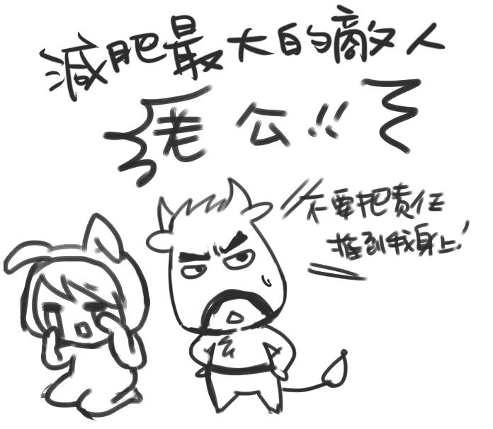 最大敵人.jpg