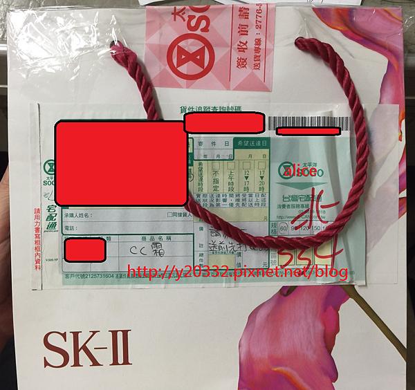 SK2CC霜3.png