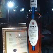 詩貝新品 御品威士忌
