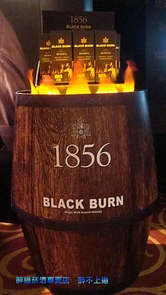 1856碳燒威士忌