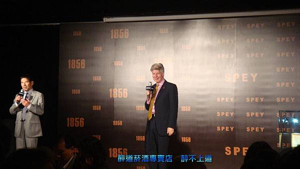 詩貝集團總裁 麥當強先生