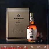 1856炭燒單一純麥威士忌