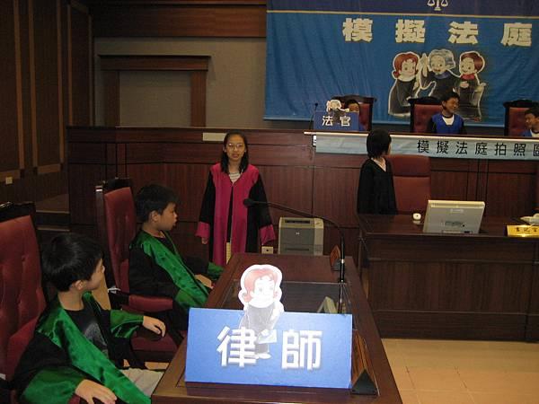 98兒童法律教育.JPG
