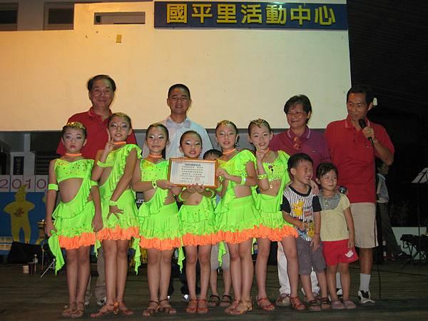 99兒童晚會表演.JPG