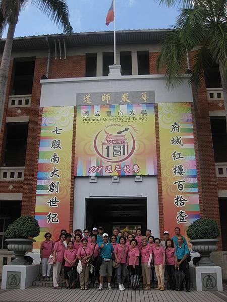 99年認識台南大學.JPG