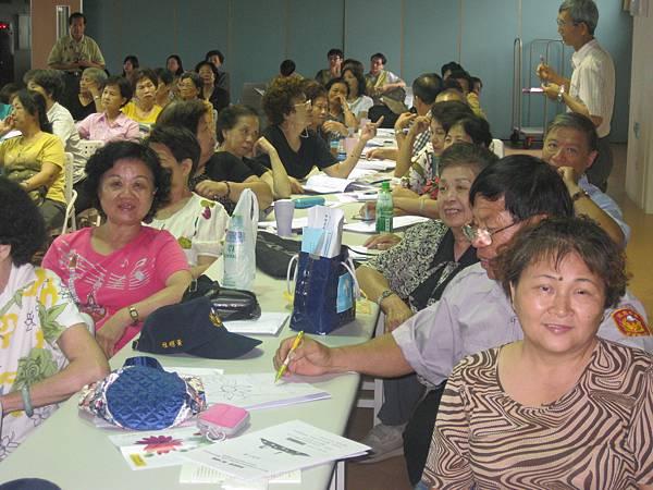 98年老人生活法律研習.JPG