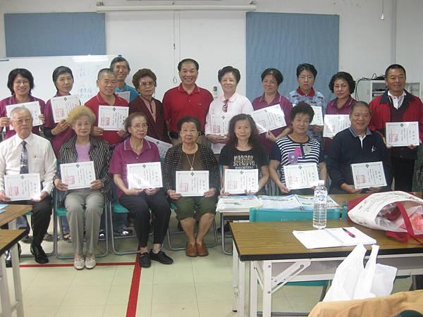 99社區健康五蔬果志工頒證.JPG