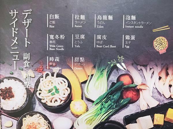 北澤壽喜燒19