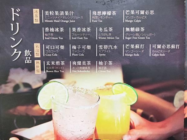 北澤壽喜燒20