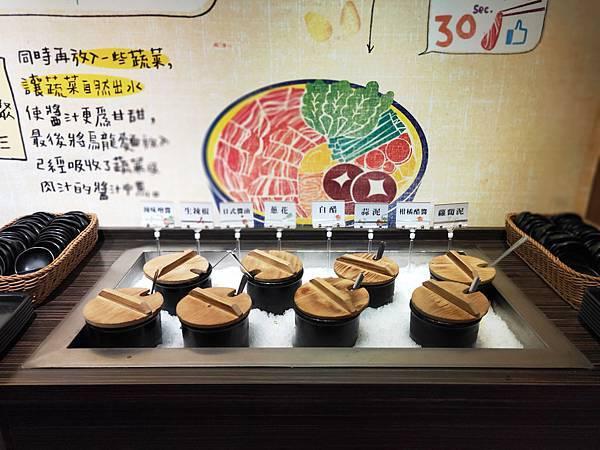 北澤壽喜燒23