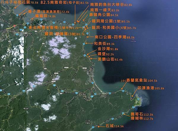 東北角潛點導覽圖