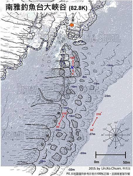 南雅釣魚台大峽谷