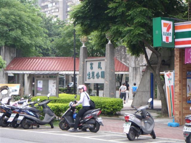 4 (小型)