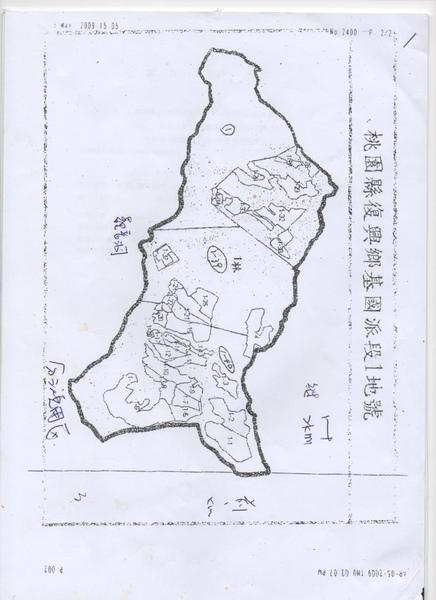 桃園縣復興鄉98甲土地.jpg