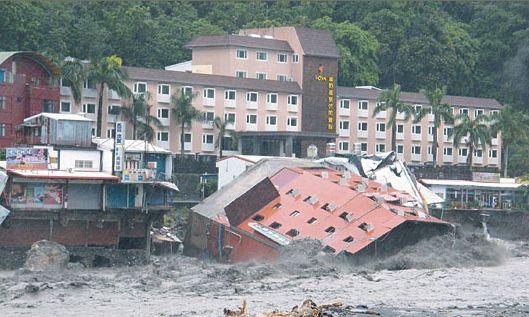 知本溫泉旅館倒塌2.jpg