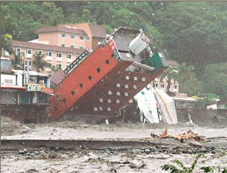 知本溫泉旅館倒塌.jpg