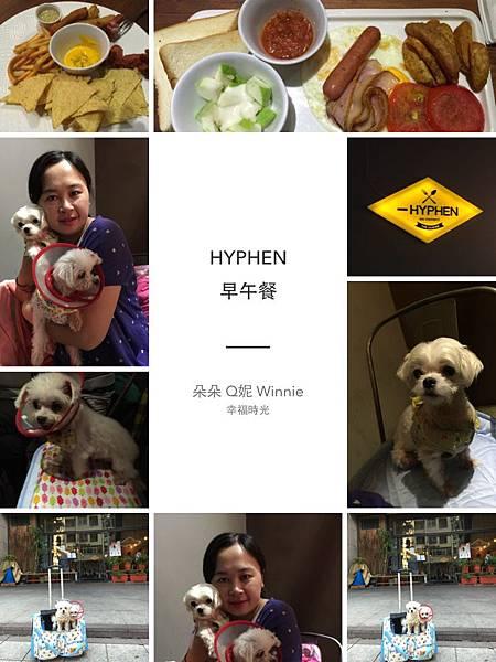 2015.8.2HYPHEN.JPG