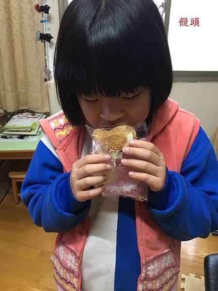IMG_0490_副本.jpg
