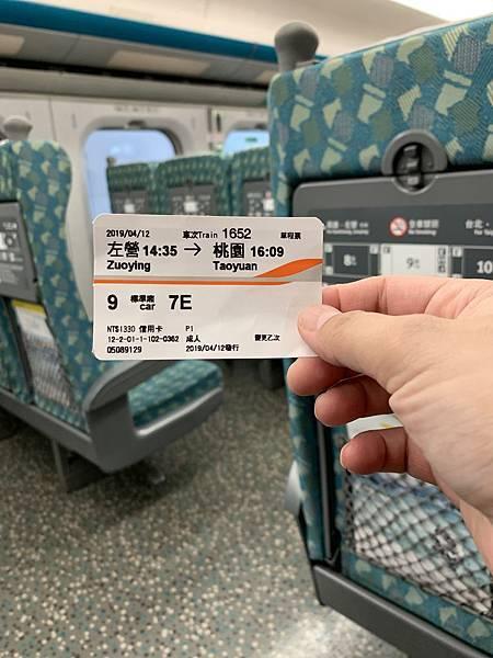 IMG_7498.JPG